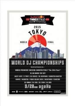 Red Bull Thre3Style 2015 World Final Grand Final