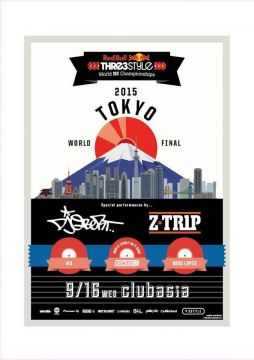 Red Bull Thre3Style 2015 World Final DAY 2