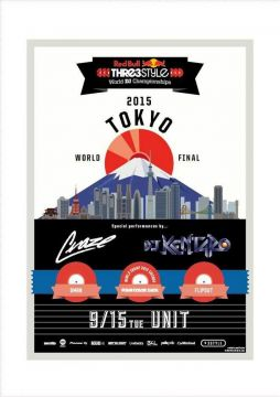 Red Bull Thre3Style 2015 World Final  DAY 1
