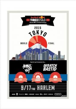 Red Bull Thre3Style 2015 World Final DAY 3