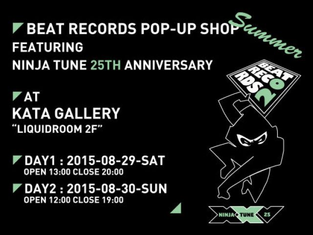 BEAT RECORDS POP-UP SHOP FEATURING NINJA TUNE 25th ANNIVERSARY