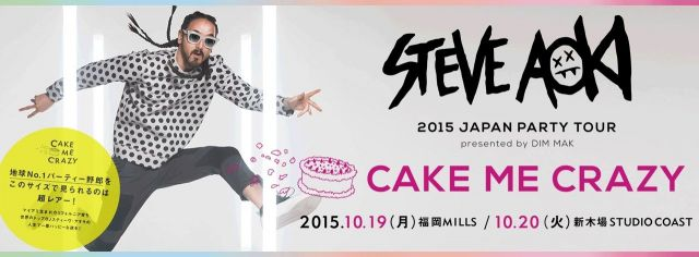 STEVE AOKI 2015 JAPAN TOUR CAKE ME CRAZY presented by DIM MAK