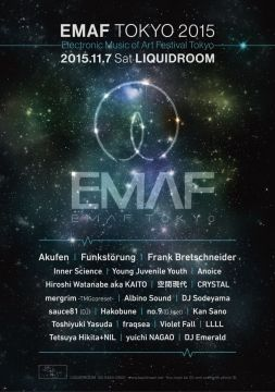 EMAF TOKYO 2015 -Electronic Music of Art Festival Tokyo-