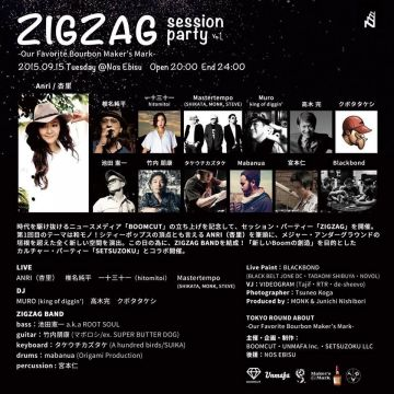 ZIGZAG-Session Party- Vol.1