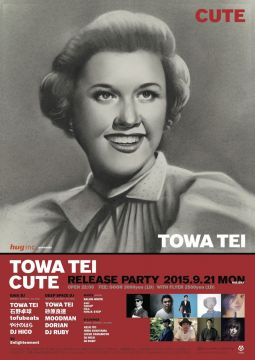 TOWA TEI CUTE Release Party