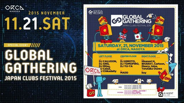 GLOBAL GATHERING JAPAN CLUBS FESTIVAL 2015 『 SATURDAY NIGHT GALAXXY 』 - 3RD WEEK -
