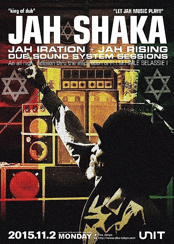 JAH SHAKA  DUB SOUND SYSTEM SESSIONS