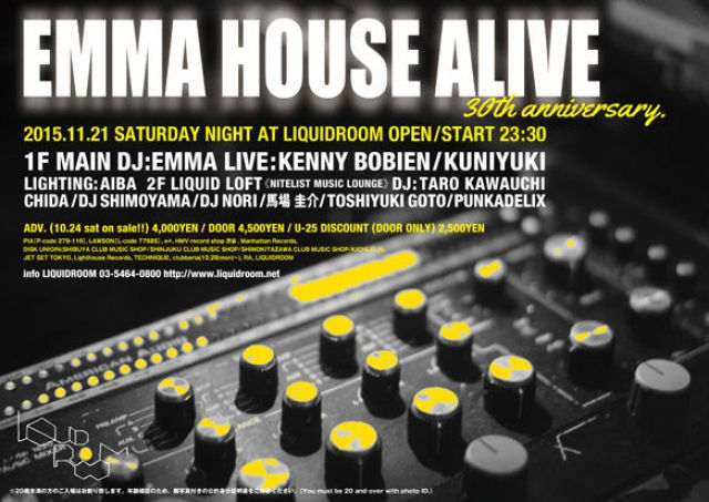 EMMA HOUSE ALIVE 30th Anniversary