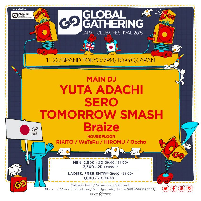 GLOBAL GATHERING JAPAN CLUBS FESTIVAL2015