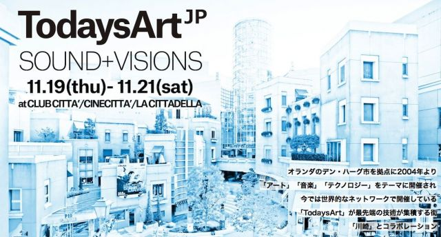 TodaysArt.JP SOUND+VISIONS 2015 Outdoor Project