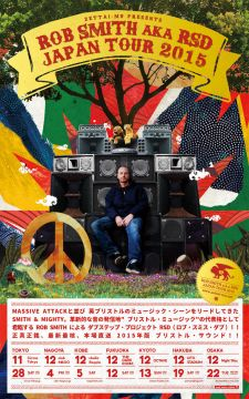 ROB SMITH a.k.a RSD JAPAN TOUR '15