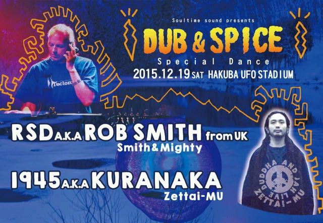 """DUB & SPICE"" Hakuba Early christmas"
