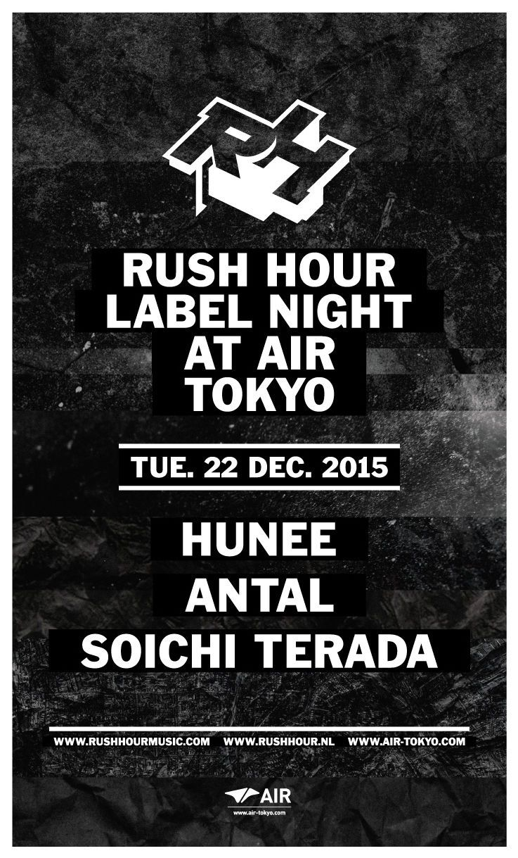 RUSH HOUR LABEL NIGHT
