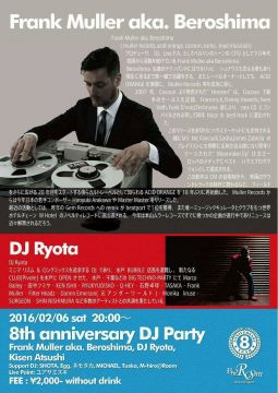 8th anniversary DJ Party