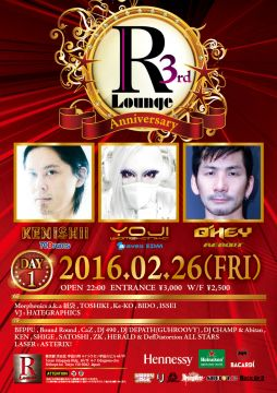 R Lounge 3rd ANNIVERSARY DAY 1 (6F&7F)