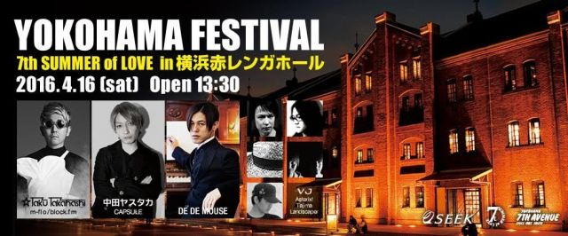 YOKOHAMA FESTIVAL 7th SUMMER of LOVE