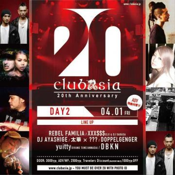 clubasia 20th Anniversary -DAY2-