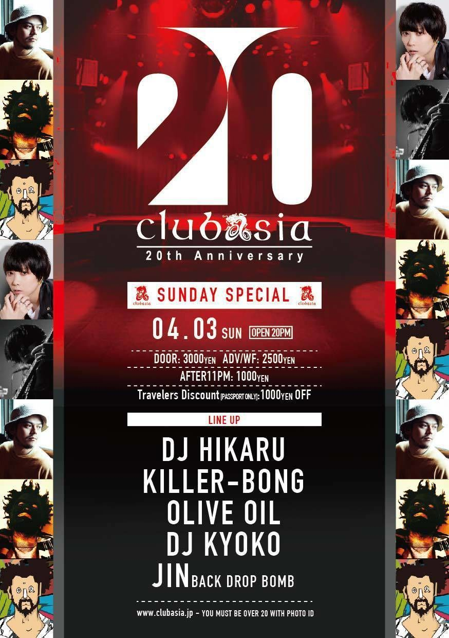 clubasia 20th Anniversary -SUNDAY