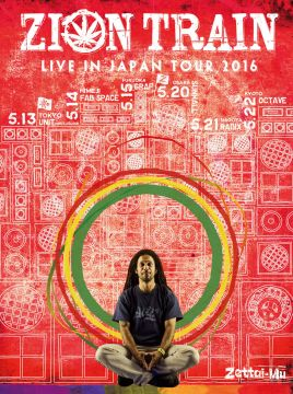 ZION TRAIN LIVE IN JAPAN TOUR 2016 KYOTO