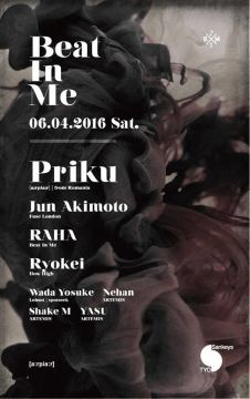 Beat In Me feat. Priku