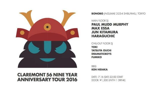 7.16 [sat] Claremont 56 Japan Tour 2016 at Bonobo