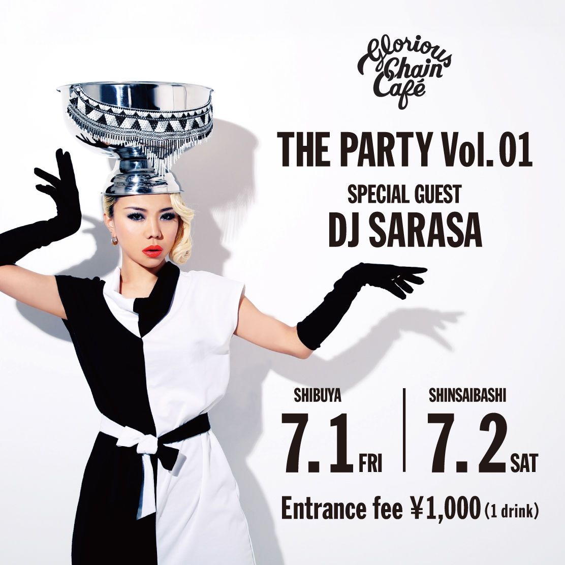 Glorious Chain Café THE PARTY vol.1