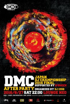 DMC JAPAN DJ CHAMPIONSIP 2016 FINAL supported by G-SHOCK AFTER PARTY