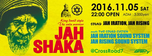 JAH SHAKA JAPAN TOUR 2016 Nagoya