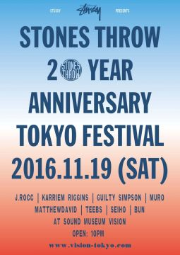 Stones Throw 20th Anniversary Festival