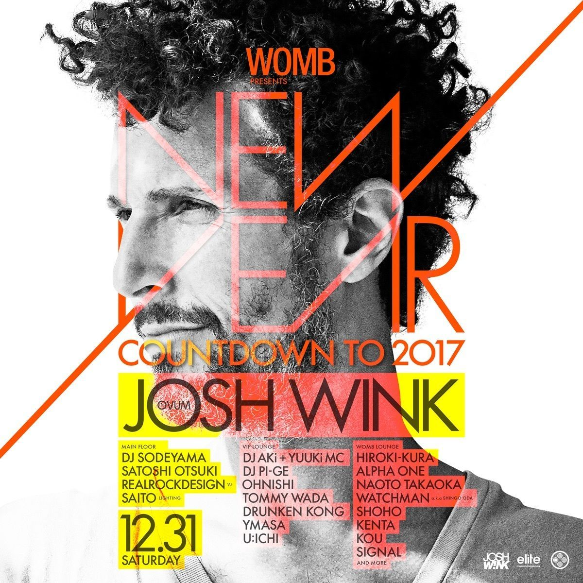 WOMB PRESENTS NEW YEAR COUNTDOWN TO 2017