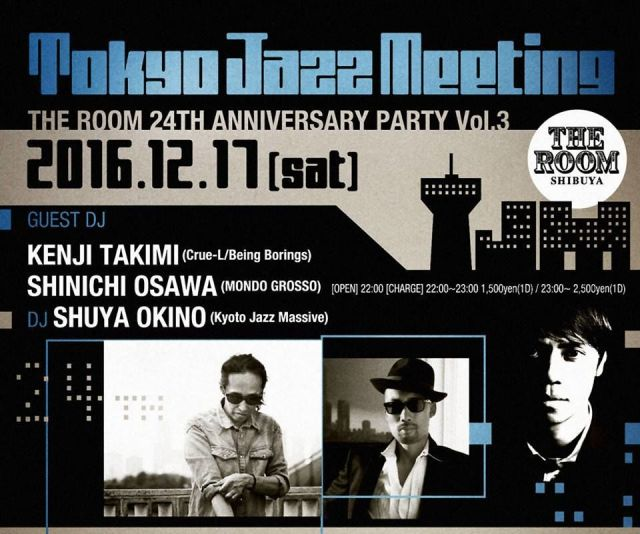 THE ROOM 24TH ANNIVERSARY PARTY Vol.3 Tokyo Jazz Meeting