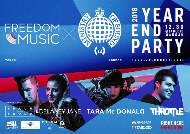 Ministry of Sound YEAR END PARTY