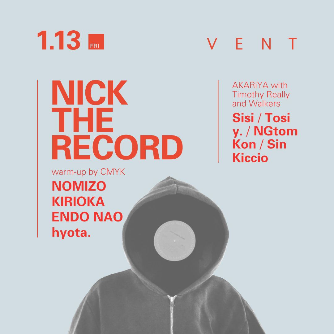 Nick The Record Japan Tour 2017 in Tokyo - Q