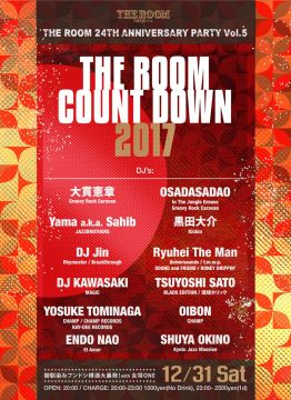THE ROOM 24TH ANNIVERSARY PARTY Vol.5 THE ROOM COUNT DOWN 2017