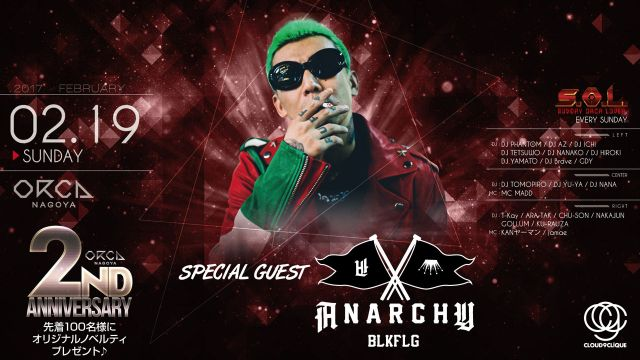 『 S.O.L -SUNDAY ORCA LOVER- 』  / SPECIAL GUEST : ANARCHY