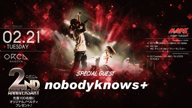 『 TUNES FROM MARS 』/ SPECIAL GUEST : nobodyknows+