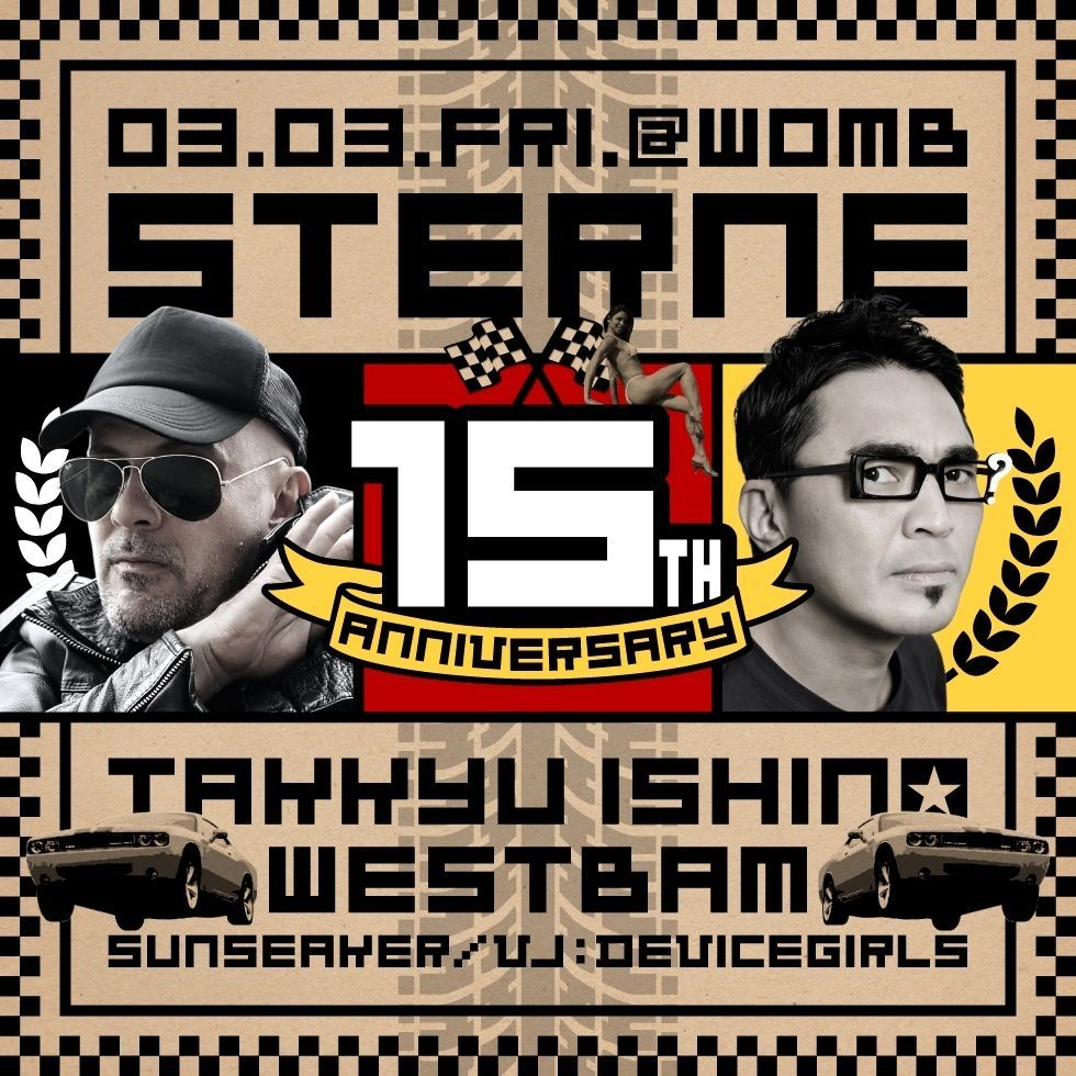 STERNE 15th ANNIVERSARY