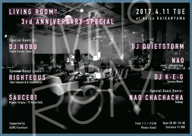 LIVING ROOM™ 3rd ANNIVERSARY SPECIAL