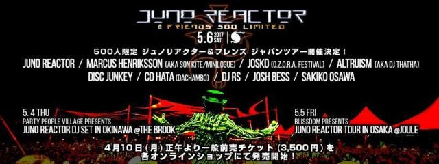 Solstice Music presents JUNO REACTOR & Friends (500 Limited)