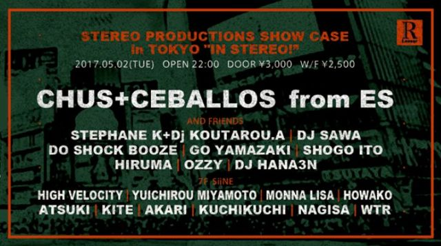 STEREO PRODUCTIONS SHOW CASE IN TOKYO IN STEREO (6F&7F)