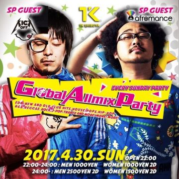 GLOBAL ALLMIX PARTY
