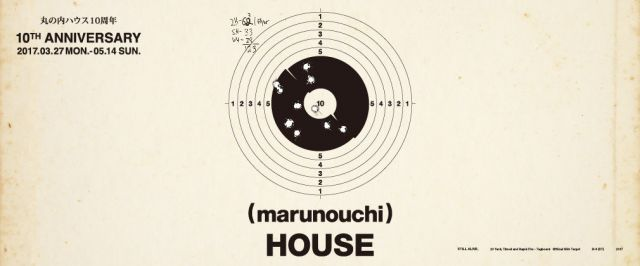 (marunouchi)HOUSE10th ANNIVERSARY  PARTY