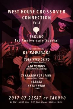WEST HOUSE CROSSOVER CONNECTION VOL.5