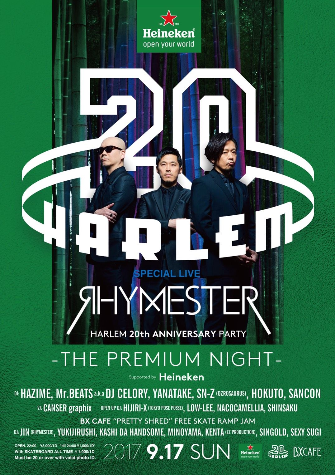 HARLEM 20th ANNIVERSARY PARTY -THE PREMIUM NIGHT- supported by Heineken