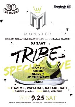MONSTER HARLEM 20th ANNIVERSARY SPECIAL