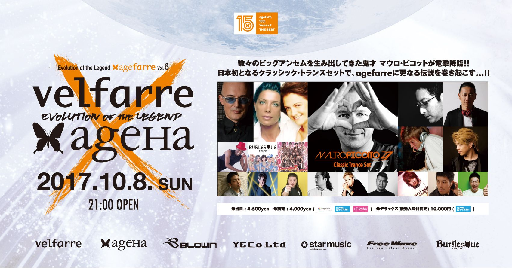 velfarre × ageHa ~Evolution of the Legend agefarre vol.6~