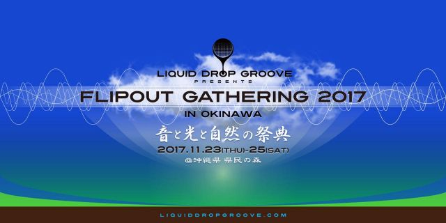 Liquid Drop Groove open air 2017 in OKINAWA