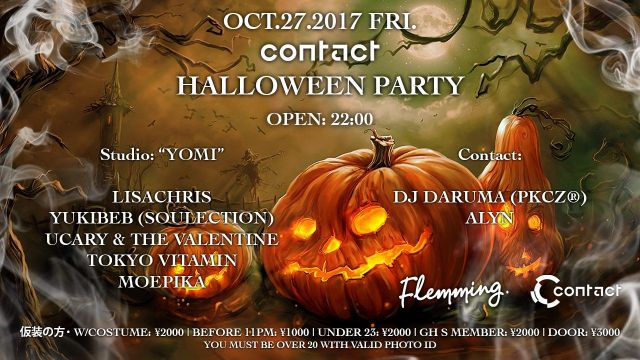Contact Helloween Party