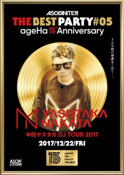 "ageHa's 15th ANNIVERSARY ""THE BEST PARTY #05"" feat. ASOBINITE!!! -中田ヤスタカ DJ TOUR 2017-"