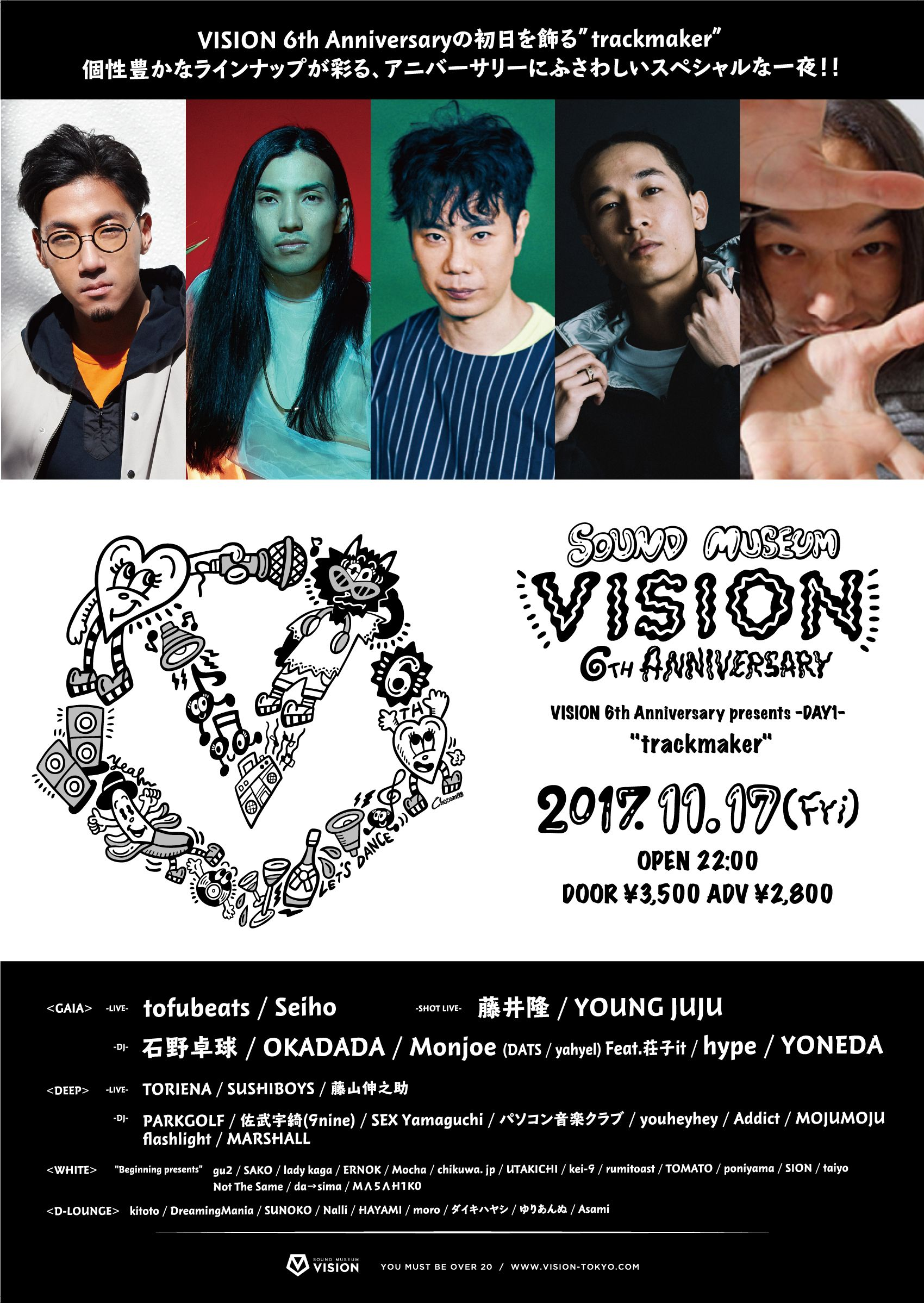 "VISION 6th Anniversary presents ""trackmaker"""